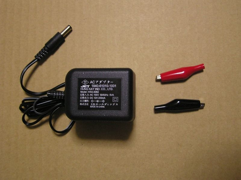 Wattage of a 12v car battery