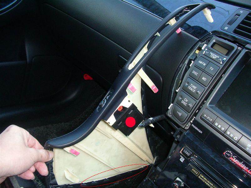 18クラウン モニタ取外し「TVキット」「外部入力端子」を入れる方法