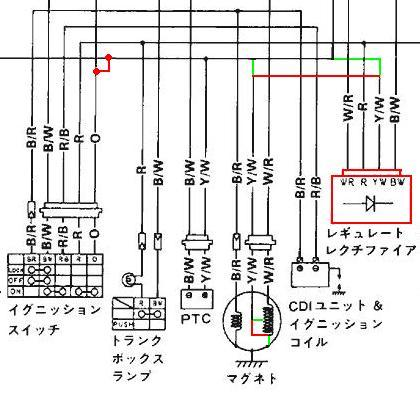 switch diagram wiring with Note on E2 80 8B2n2222 Transistor Circuit Diagrams likewise Transistor as a Switch for Motor further Dark Activated Light Circuit also Water Leak Repair additionally Materials About Pseudo Nmos.