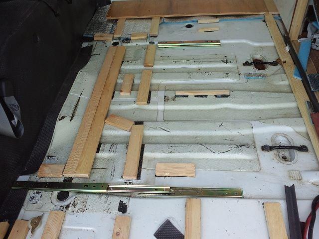 セカンドシートのスライド化改造DIY