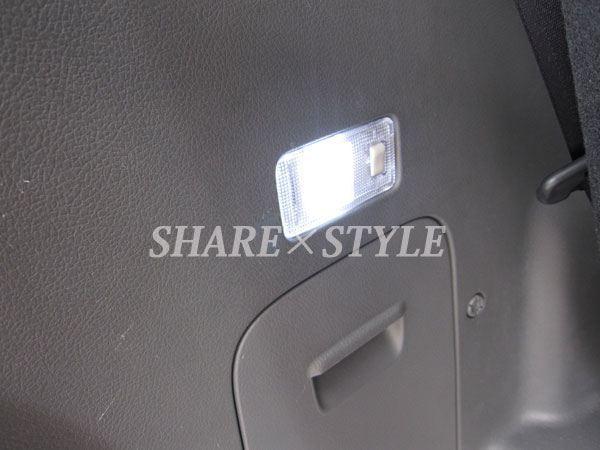 【シェアスタイル】70系ノア・ヴォクシー LEDルームランプ取付 【ラゲッジランプ】