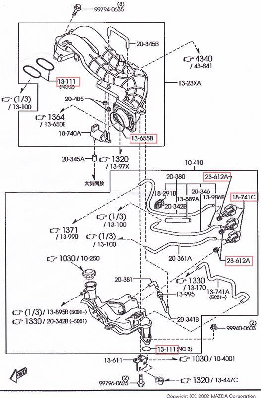 エラーコード P2259 「2次エアー噴射ソレノイドバルブ故障」 |RX-8/マツダ|整備手帳|Sink_and