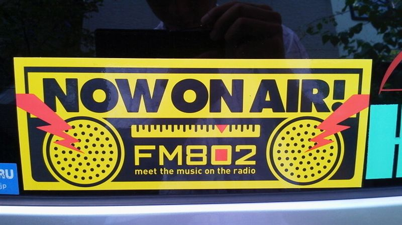 FM802 [大きい写真で見る]関西人なら聞いている?FM局「FM802」のステッカ...  車