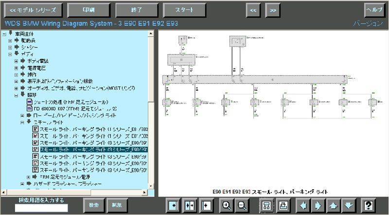 Bmw Wiring Diagram Wds BMW X5 Electrical Diagram - oozuv ... on ford fuel system diagrams, golf cart diagrams, ford transmission diagrams, comet clutch diagrams, time warner cable connection diagrams, ford 5.4 vacuum line diagrams, bmw cooling system, snap-on parts diagrams, bmw e46 wiring harness, pinout diagrams, bmw 328i radiator diagram, bmw planet diagrams, bmw suspension diagrams, 1998 bmw 528i parts diagrams, bmw schematic diagram, bmw stereo wiring harness, bmw wiring harness connectors male, directv swim diagrams, bmw fuses,