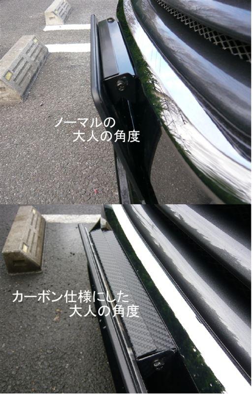 初回車検終了♪
