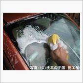 [洗車の王国] ウィンドウクリスタル施工時のポイント:前編編 (2012/9/14分)