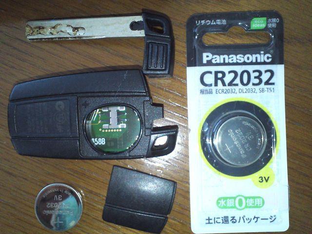 キーレスバッテリー交換 E91 320