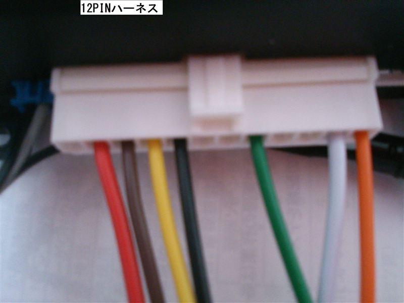 VIPER 330V 取り付け(配線準備編)