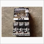 PIAA デイライトランニングランプ取り付け