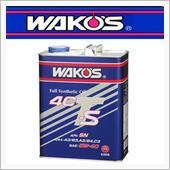 WAKO's 4CT-S