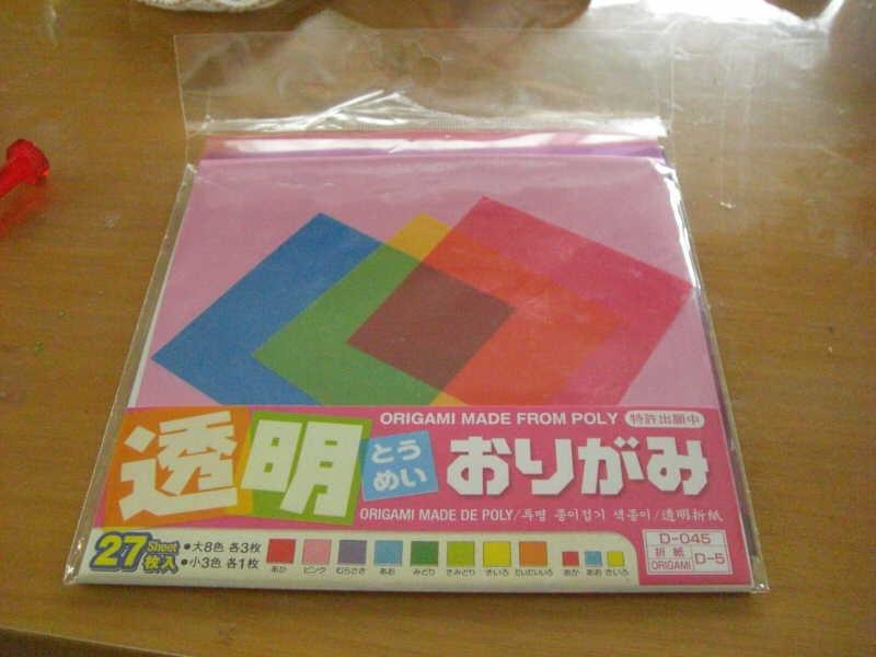 すべての折り紙 折り紙 両面 : ダイソー 透明折り紙|RX-8 ...