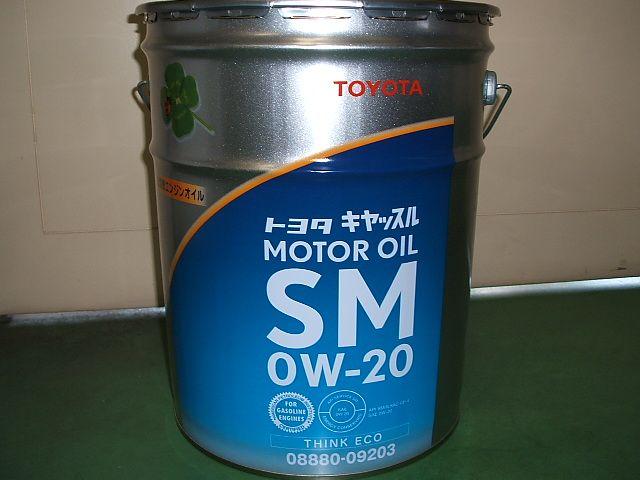Motor Oil Sm 0w 20 By