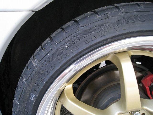 ? Pinso Tyres PS-91  レガシィツーリングワゴン/スバル パーツ ...