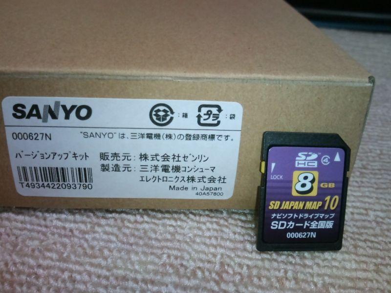 ゼンリン バージョンアップキット SD JAPAN MAP10 全国版(8GB)