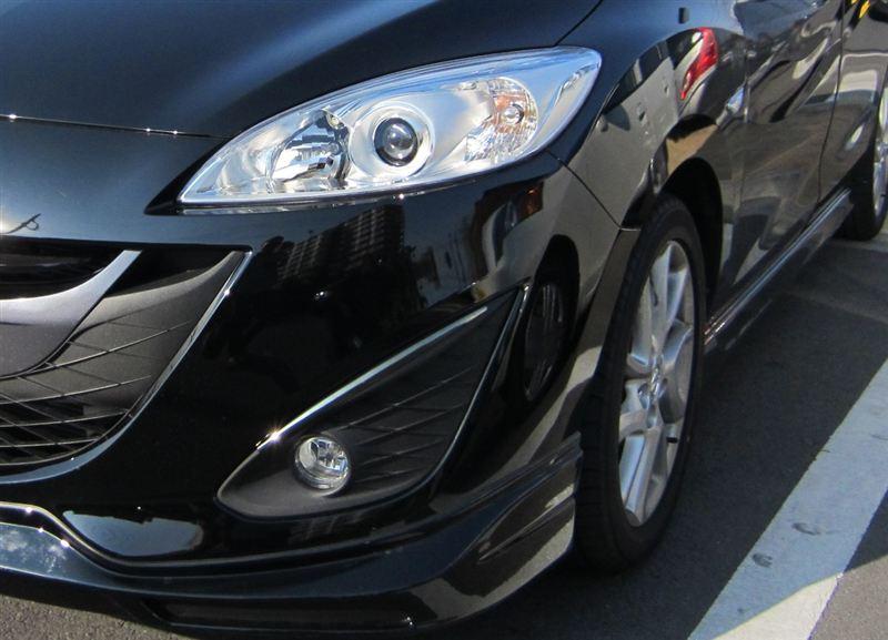 CARMATE バンパーガード 350mm ブラッククローム |プレマシー/マツダ