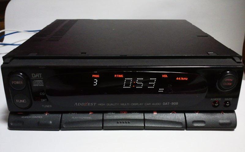 mdが無い時代 デジタル録音と言えばdat デジタルオーディオテープ