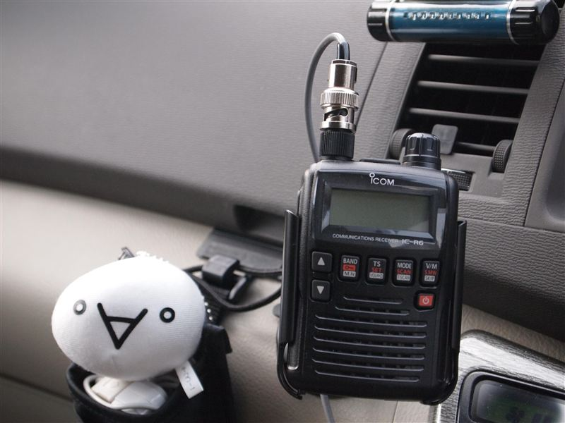 Sharp Sta 31 Schaltplan 173302 furthermore File Autoradio Roehre together with Eu Peugeot Rcz additionally Item sku further Drop Hitch Receivers1. on car receiver