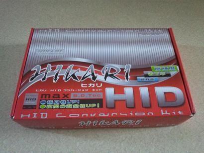 HIKARI HID HB4  HIDフルキット(キセノン)8000K