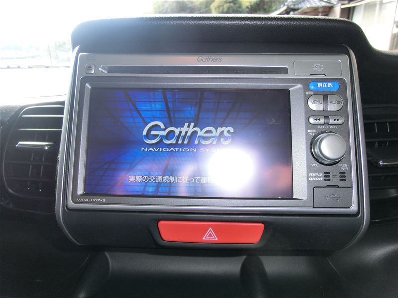 how to change japanese car radio frequency