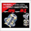CUSCO MZ type RSの画像