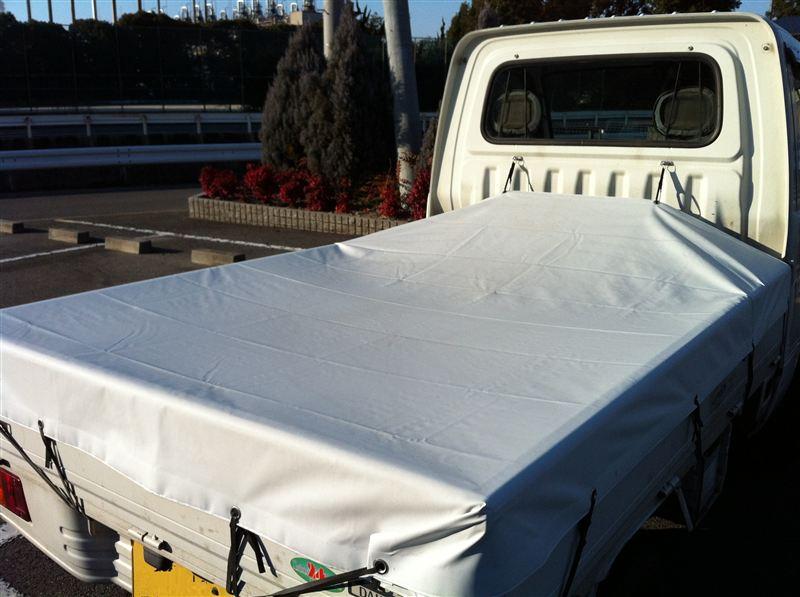 南榮 軽トラック用荷台シート  白色の荷台シートです。 荷台に荷物あまり載せないので荷台シートは