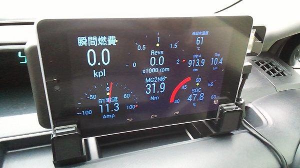 自作 多機能メーター(TORQUE Pro使用) アクア/トヨタ パーツ ...