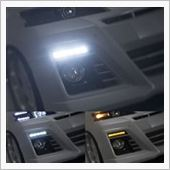 admiration CRYSTAL HYPER 3WAY LED DAYLIGHT KITの画像