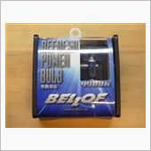 BELLOF REFRESH POWER BULBの画像