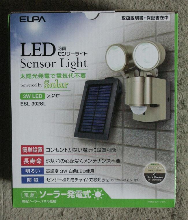 ELPA / 朝日電器 ソーラー発電式 LEDセンサーライト|アコード ...