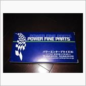 POWER ENTERPRISE FUEL PUMP / フューエルポンプ