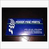 POWER ENTERPRISE FUEL PUMP / フューエルポンプの画像