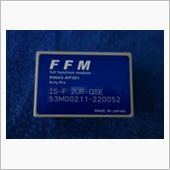icode FFM