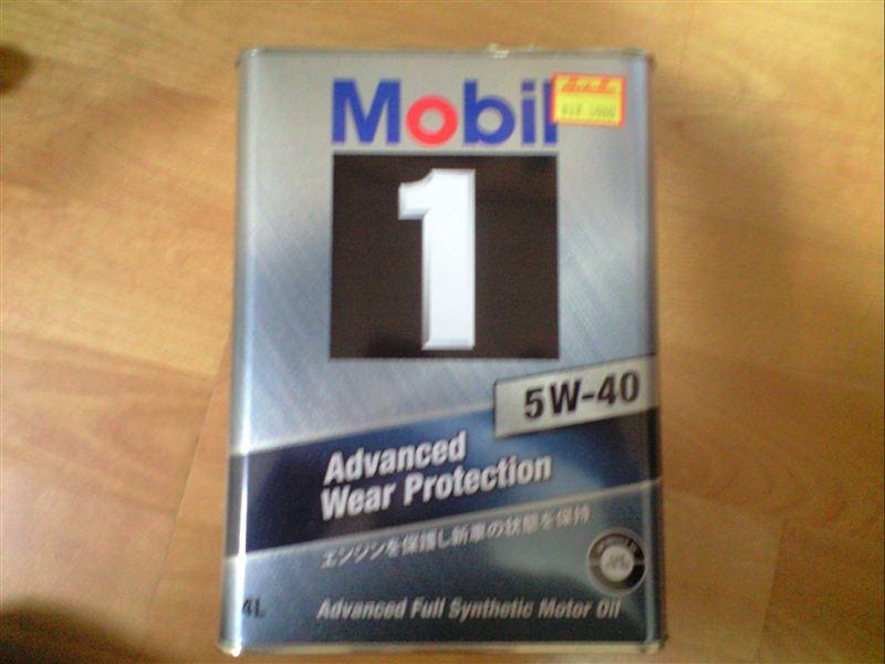 エクソンモービル/  Mobil 1 SERIES  Mobil 1 Advanced Wear Protection 5W-40