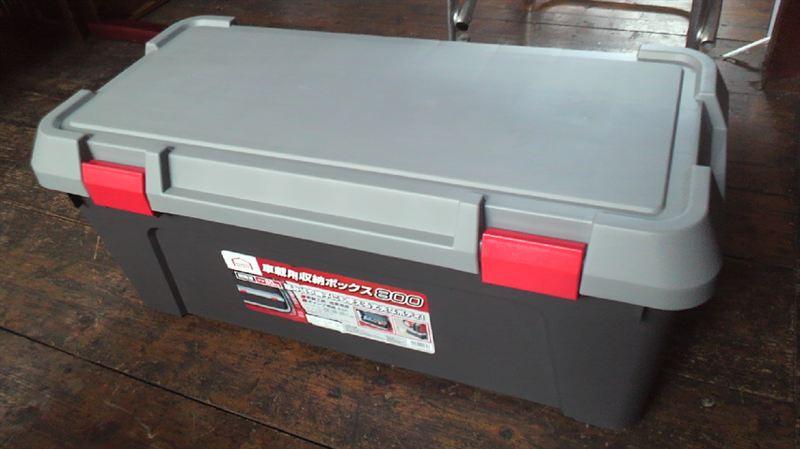コメリ 車載用収納ボックス800