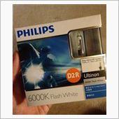 PHILIPS アルティノンフラッシュホワイト 6000kの画像