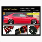 GP SPORTS G-MASTER SUPER LOW SUSPENSIONの画像