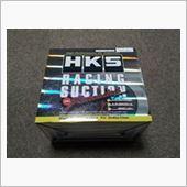 HKS 汎用レーシングサクションリローテッドの画像