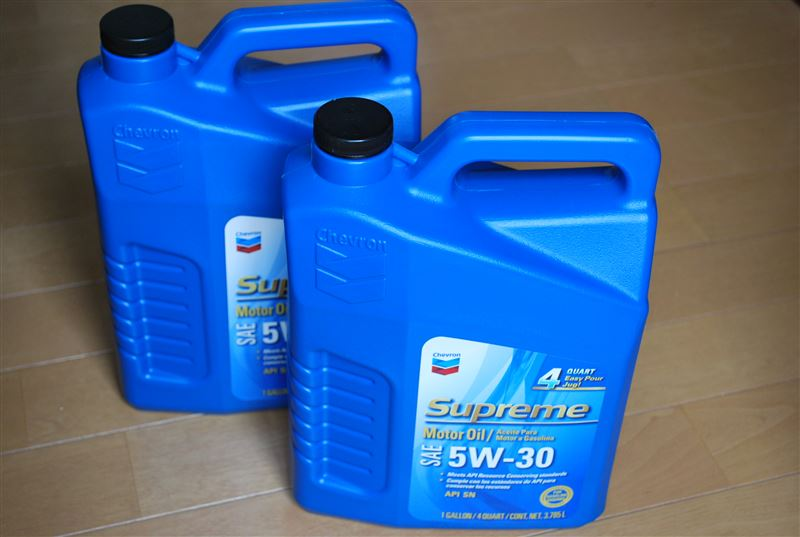 Valvoline 5w 30 Engine Oil Msds Valvoline Free Engine