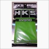 HKS スーパーハイブリットフィルター用 交換フィルターの画像