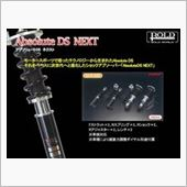 BOLD WORLD Absolute DS NEXTの画像