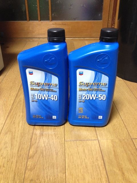 Chevron Supreme Motor Oil 20w 50 R By Maa