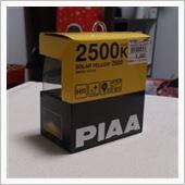 PIAA SOLAR YELLOW 2500 タイプ(サイズ)不明