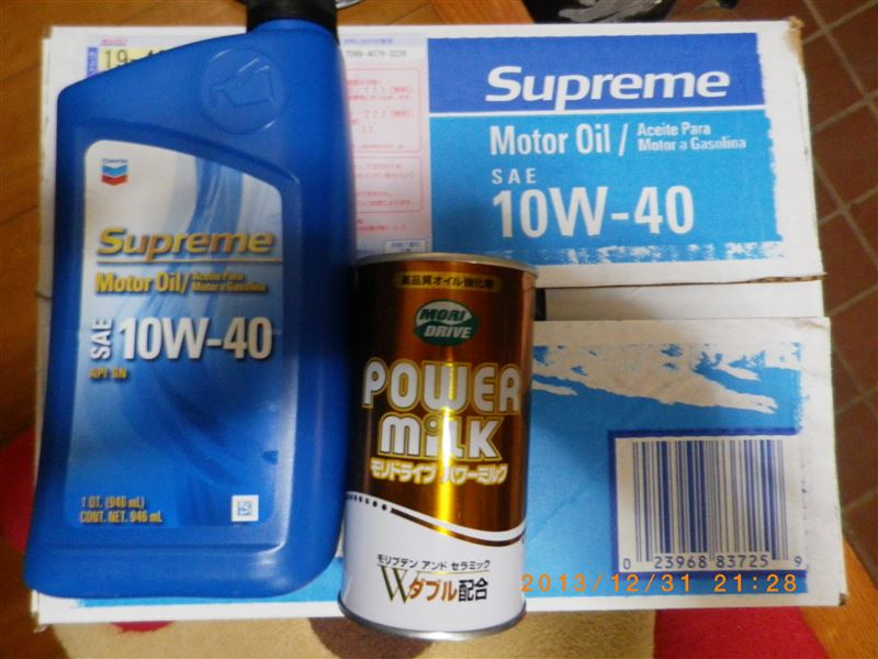 Chevron Supreme Motor Oil 10w 40 By