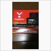 YUPITERU DRY-FH92WGの画像