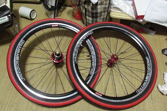 みんカラ - FAXSON 20インチホイール | 自転車 by セリカTA45