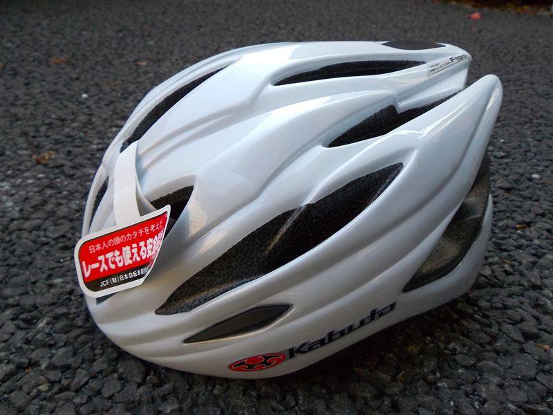 今まで使っていたヘルメットが ...