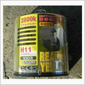 RACING GEAR REAL YELLOW 2800Kの画像