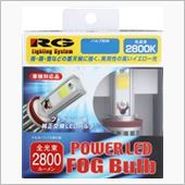 RACING GEAR POWER LED FOGバルブ 2800K PSX24W RGH-P506の画像