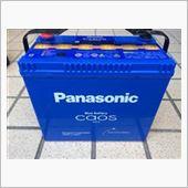 Panasonic Blue Battery caos