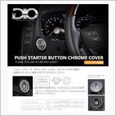 K'spec GIO  GIO クリスタルプッシュスターターボタン クロームカバー/ブラッククロームの画像